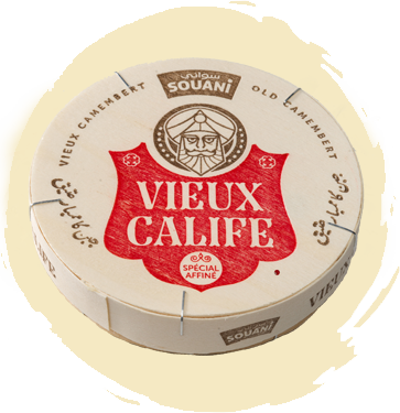 Fromage Vieux Calife Tunisie